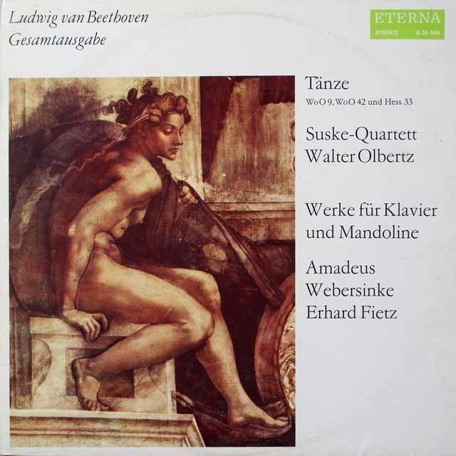 ズスケ四重奏団のベートーヴェン/「6つの社交メヌエット」ほか 独ETERNA 2643 LP レコード