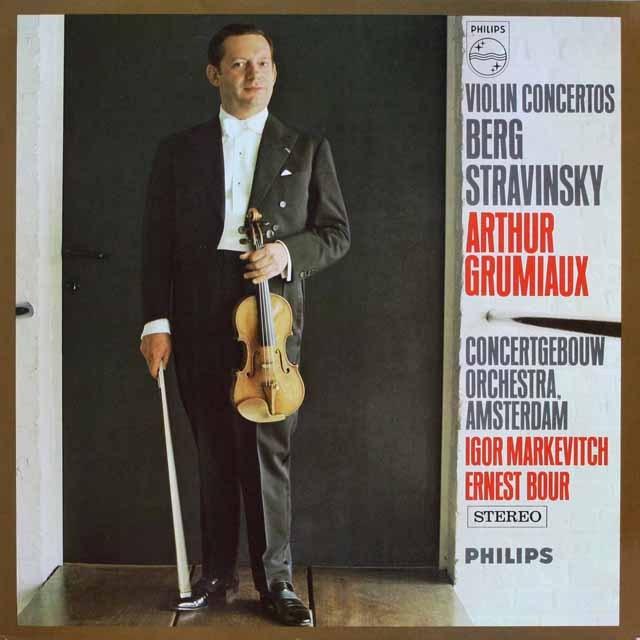 グリュミオーのベルク&ストラヴィンスキー/ヴァイオリン協奏曲 蘭PHILIPS 3303 LP レコード