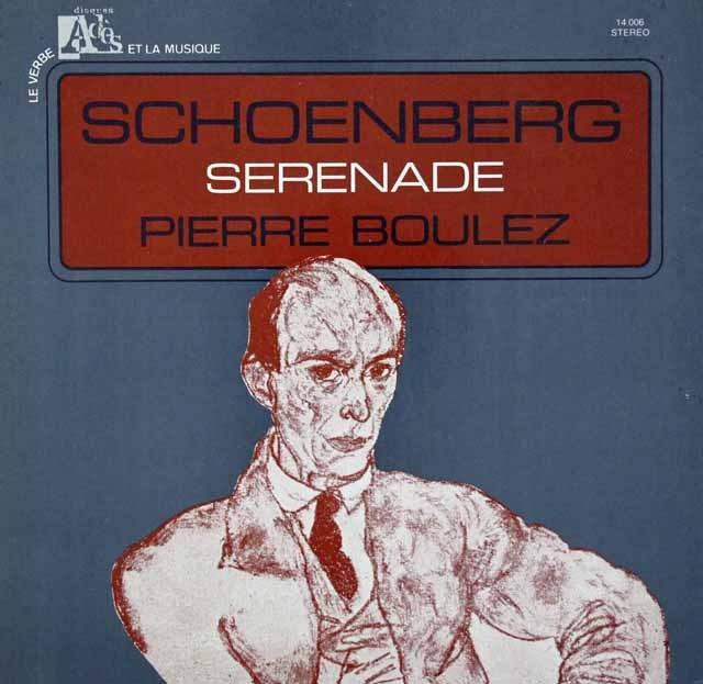 ブーレーズのシェーンベルク/セレナーデ 仏ADES 3293 LP レコード
