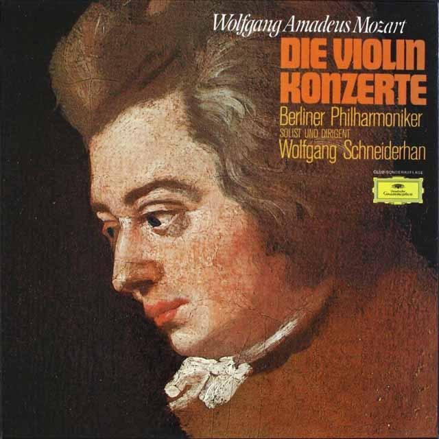シュナイダーハンのモーツァルト/ヴァイオリン協奏曲全集 独DGG 3232 LP レコード