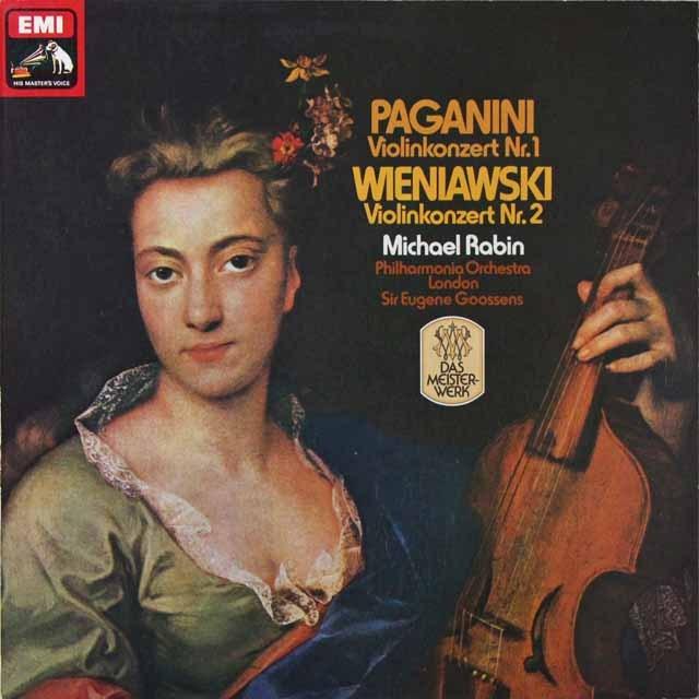 レビン&グーセンスのパガニーニ/ヴァイオリン協奏曲第1番ほか 独EMI 3223 LP レコード