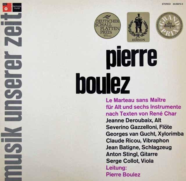 ブーレーズ自作自演/「ル・マルトー・サン・メートル」 独BASF 3293 LP レコード