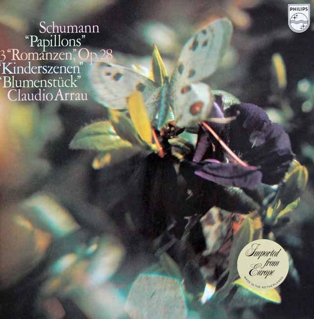 アラウのシューマン/「パピヨン」ほか  蘭PHILIPS  2847 LP レコード