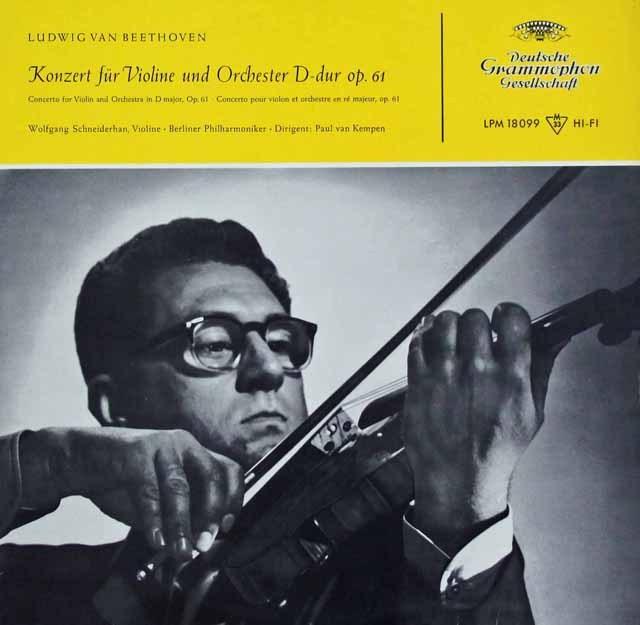 シュナイダーハン&ケンペンのベートーヴェン/ヴァイオリン協奏曲 独DGG 3293 LP レコード
