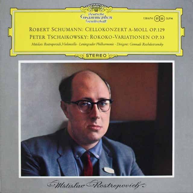 ロストロポーヴィチのシューマン/チェロ協奏曲ほか 独DGG 3232 LP レコード