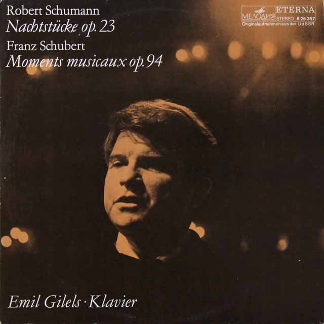 ギレリスのシューマン/4つの夜曲&シューベルト/楽興の時 独ETERNA 3223 LP レコード