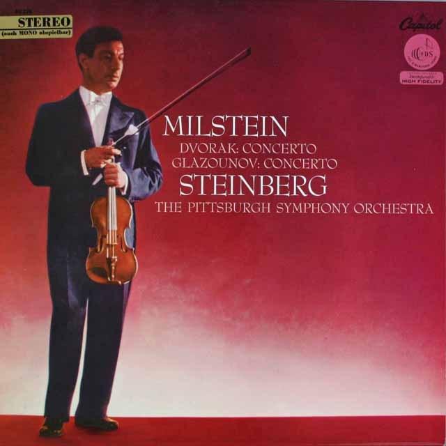 ミルシュタインのドヴォルザーク/ヴァイオリン協奏曲ほか 独CAPITOL 3232 LP レコード