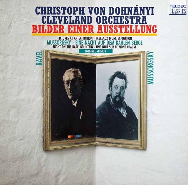 ドホナーニのムソルグスキー/「展覧会の絵」ほか  独TELDEC  3001 LP レコード