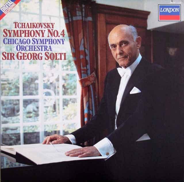ショルティのチャイコフスキー/交響曲第4番 蘭DECCA 3001 LP レコード