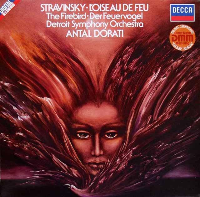 ドラティのストラヴィンスキー/「火の鳥」 独DECCA 3001 LP レコード