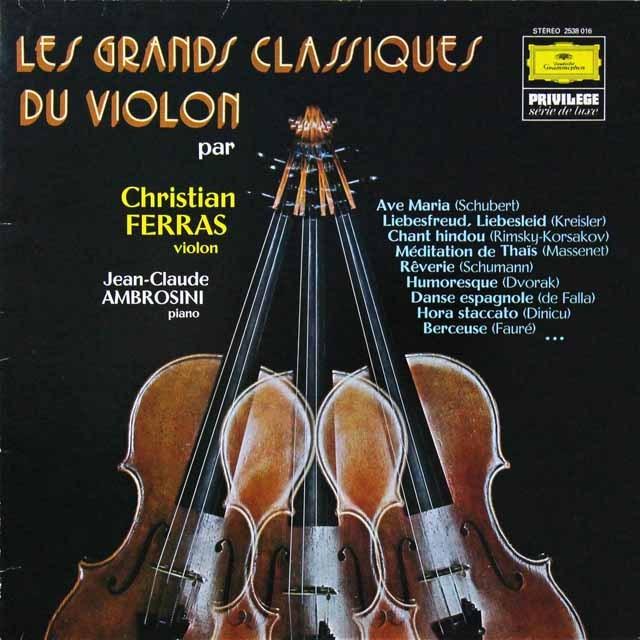 フェラスのヴァイオリン作品集 仏DGG   2720 LP レコード