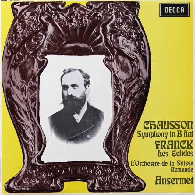 【オリジナル盤】 アンセルメのショーソン/交響曲変ロ長調ほか 英DECCA 3291 LP レコード