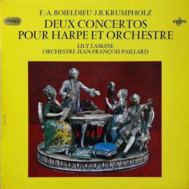 ラスキーヌ&パイヤール/ハープ協奏曲集 仏ERATO 3291 LP レコード