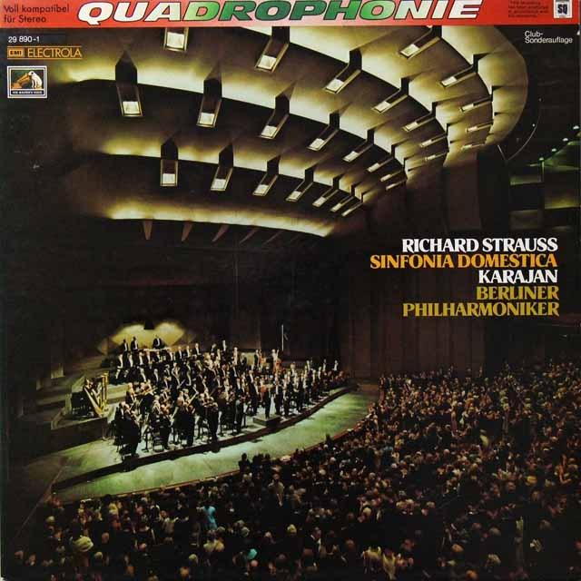 カラヤンのR.シュトラウス/家庭交響曲 独EMI 3291 LP レコード