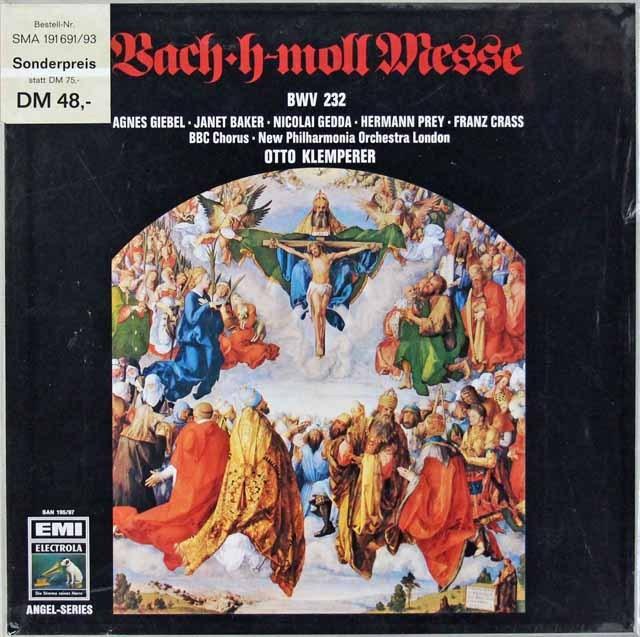 【未開封】 クレンペラーのバッハ/ミサ曲ロ短調 独EMI 3294 LP レコード