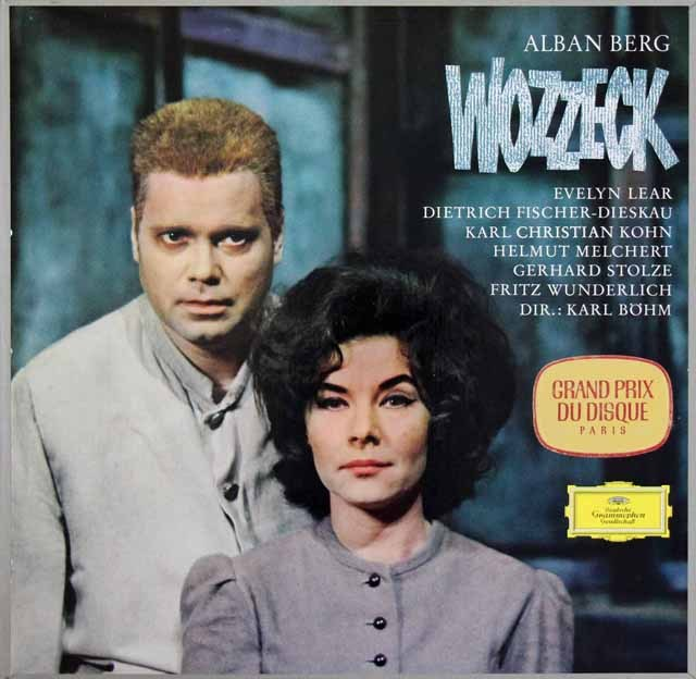 【独最初期盤】 ベームのベルク/「ヴォツェック」全曲 独DGG 3294 LP レコード