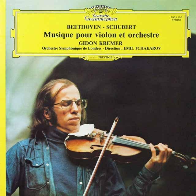 クレーメルのベートーヴェン&シューベルト/ヴァイオリンと管弦楽のための音楽 仏DGG 2711 LP レコード