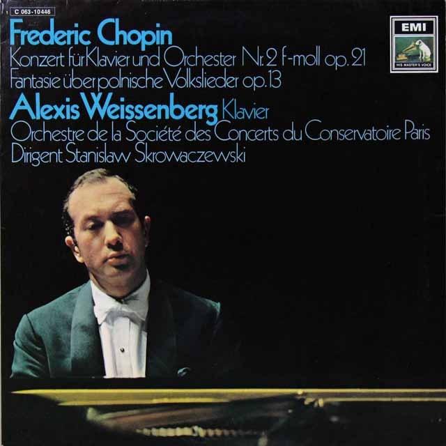 ワイセンベルク&スクロヴァチェフスキのショパン/ピアノ協奏曲第2番 独EMI 3292 LP レコード