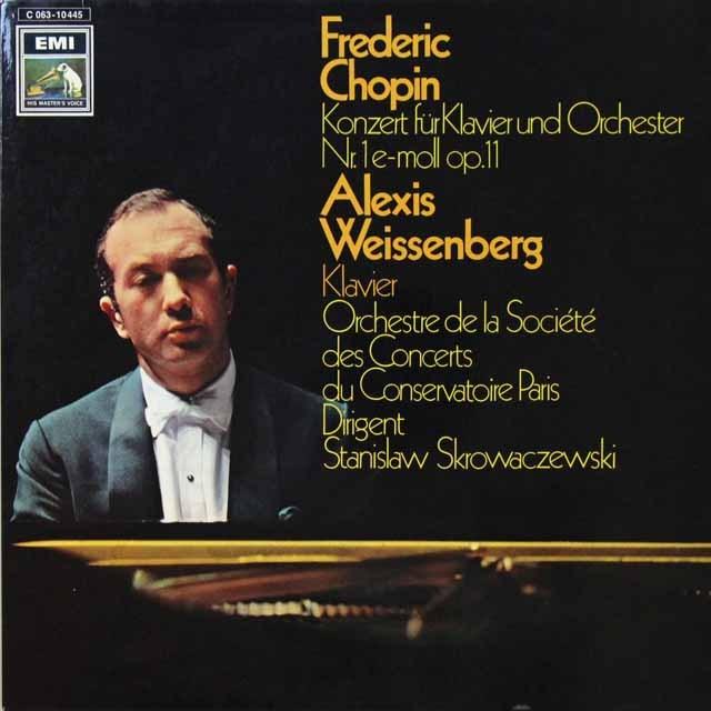 ワイセンベルク&スクロヴァチェフスキのショパン/ピアノ協奏曲第1番 独EMI 3292 LP レコード