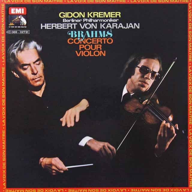 カラヤン&クレーメルのブラームス/ヴァイオリン協奏曲 仏EMI(VSM) 3292 LP レコード