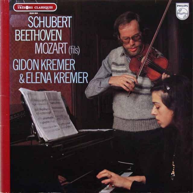 クレーメル夫妻のヴァイオリン作品集(ベートーヴェン&シューベルトほか) 仏PHILIPS 3292 LP レコード