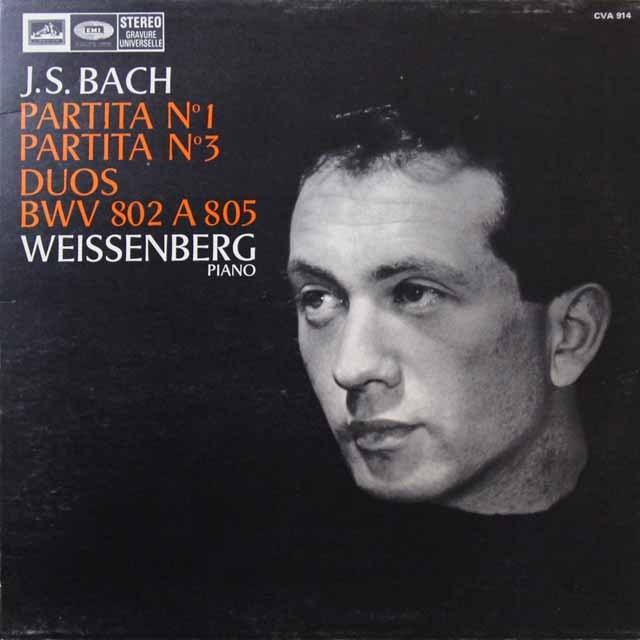 ワイセンベルクのバッハ/パルティータ第1&3番ほか 仏EMI(VSM) 3292 LP レコード