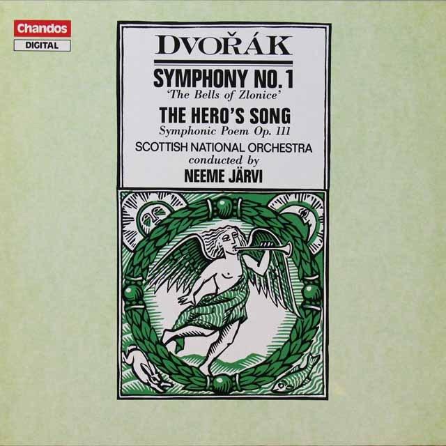 ヤルヴィのドヴォルザーク/交響曲第1番「ズロニツェの鐘」ほか 独CHANDOS 2712 LP レコード