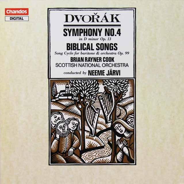 ヤルヴィのドヴォルザーク/交響曲第4番ほか 独CHANDOS 3292 LP レコード