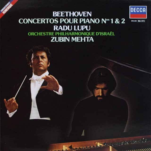 ルプー&メータのベートーヴェン/ピアノ協奏曲第1&2番 仏DECCA 3230 LP レコード