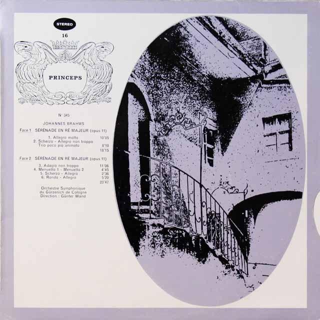 【ステレオ!】 ヴァントのブラームス/セレナード第1番 仏CF 3224 LP レコード