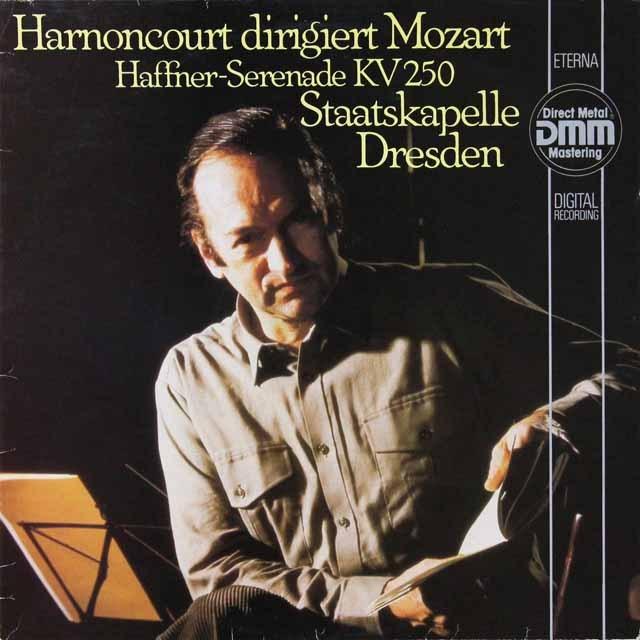 アーノンクールのモーツァルト/セレナーデ第7番「ハフナー」 独ETERNA 3224 LP レコード