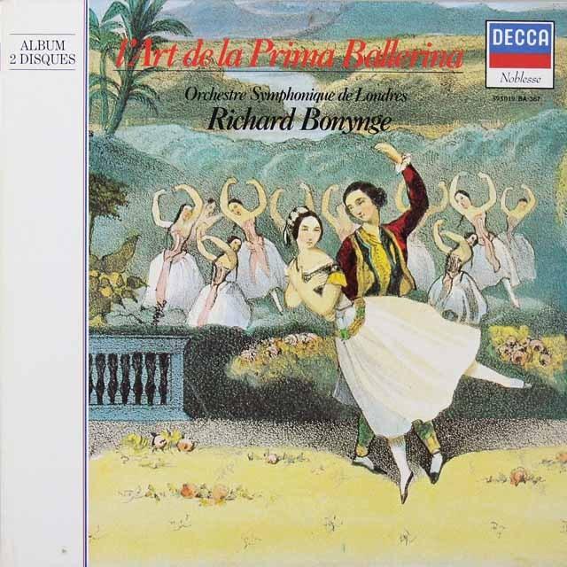 ボニングのプリマ・バレリーナの芸術 仏DECCA   2716 LP レコード