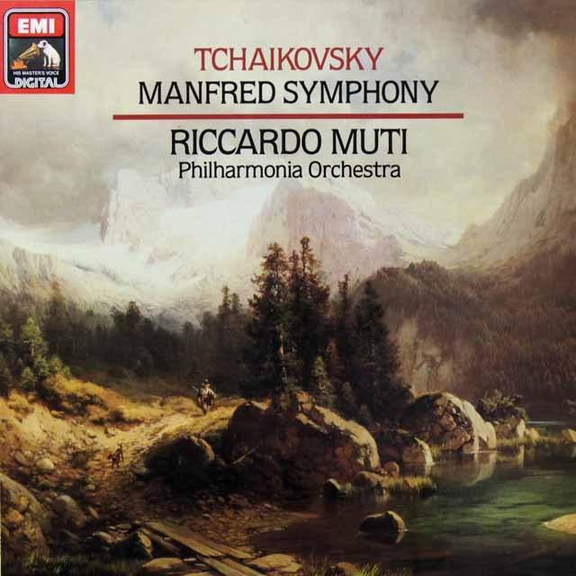 ムーティのチャイコフスキー/マンフレッド交響曲 独EMI 3291 LP レコード