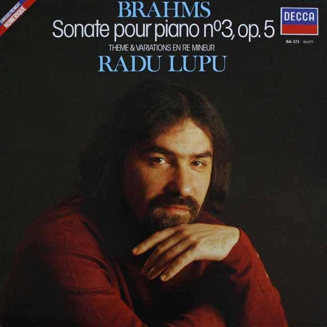 ルプーのブラームス/ピアノソナタ第3番 仏DECCA 3232 LP レコード