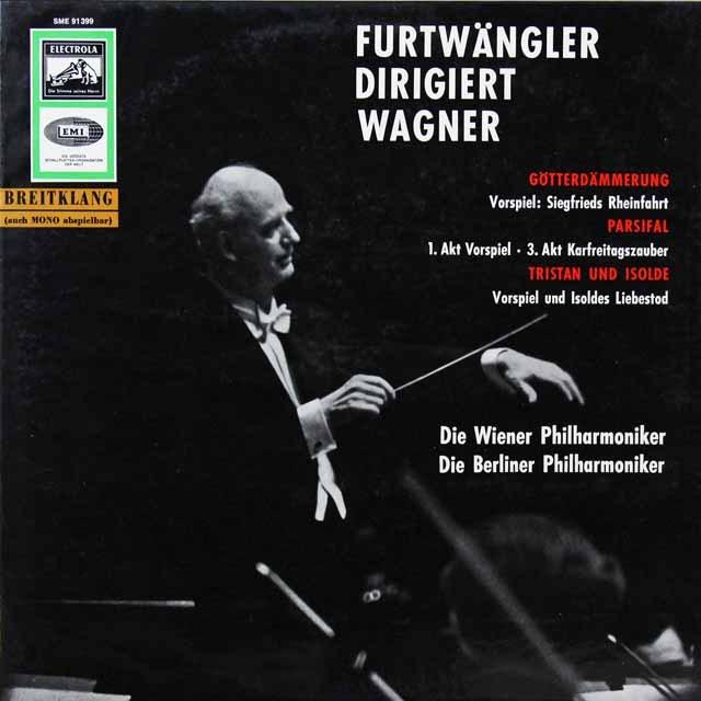 フルトヴェングラーのワーグナー/オペラ前奏曲&管弦楽曲集 独EMI 3291 LP レコード