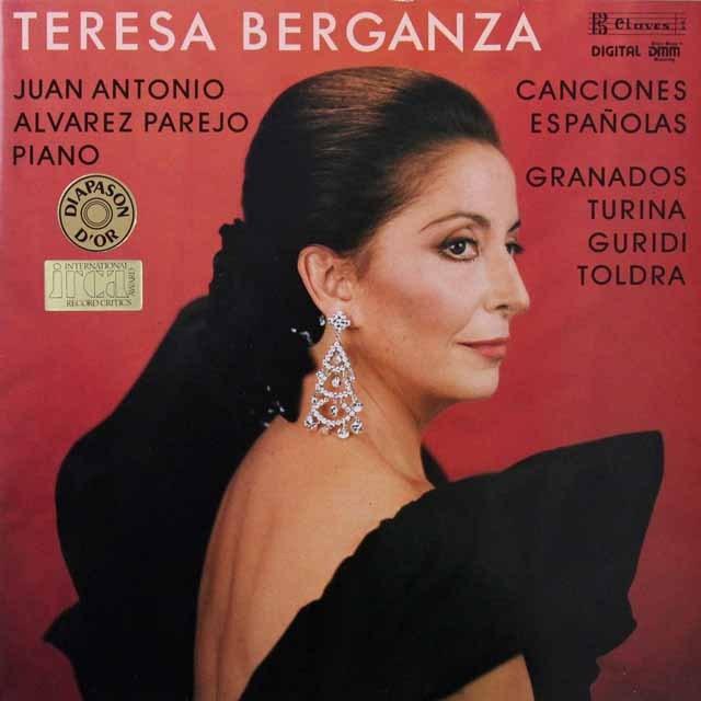 ベルガンサのスペイン歌曲集 スイスClaves 2717 LP レコード
