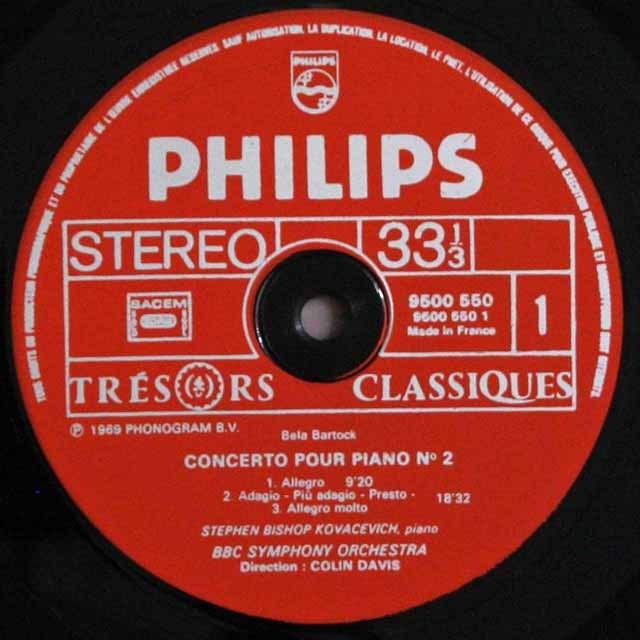 アルゲリッチ&コヴァセヴィチのバルトーク/2台のピアノと打楽器のためのソナタほか 仏PHILIPS 3232 LP レコード