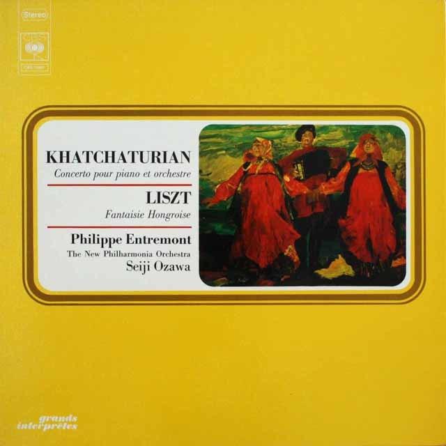 小澤のハチャトゥリアン/ピアノ協奏曲ほか  仏CBS  2523 LP レコード