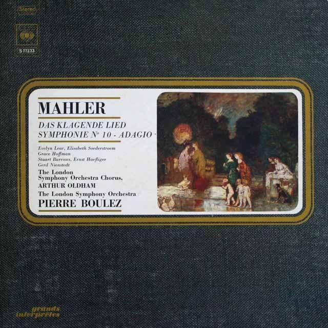ブーレーズのマーラー/「嘆きの歌」  仏CBS  2523 LP レコード