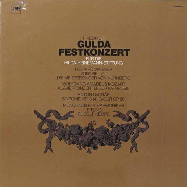 グルダ&ケンペのグルダ・フェストコンツェルト 独MPS 3291 LP レコード