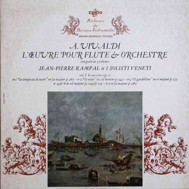ランパルのヴィヴァルディ/フルート協奏曲集(1)  仏ERATO 3301 LP レコード