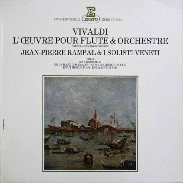 ランパルのヴィヴァルディ/フルート協奏曲集 (2) 仏ERATO 3301 LP レコード