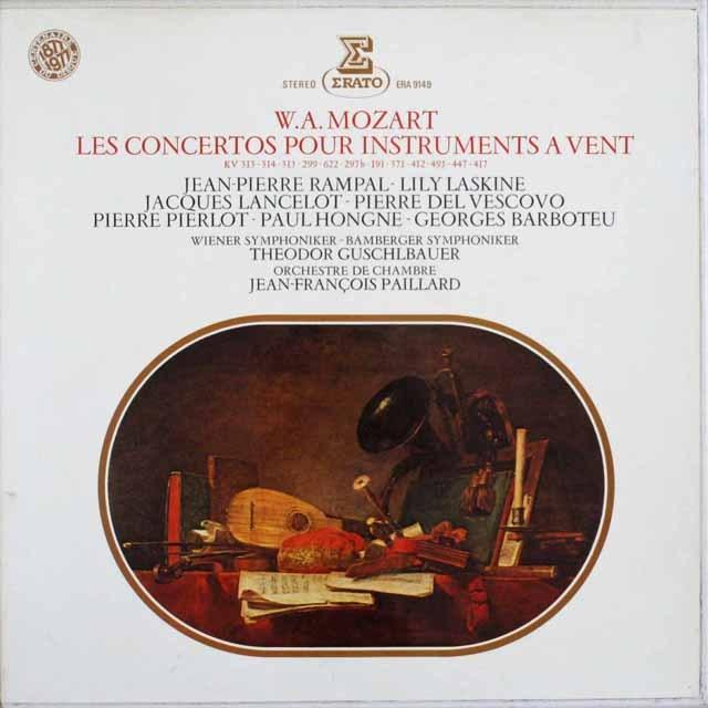ランパル&パイヤールらのモーツァルト/管楽器のための協奏曲集  仏ERATO   2524 LP レコード