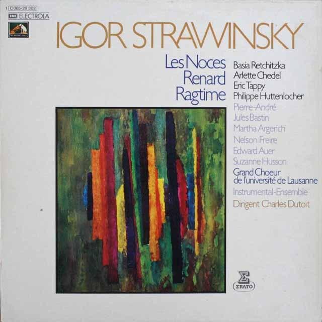 デュトワのストラヴィンスキー/「結婚」ほか 独EMI 3301 LP レコード