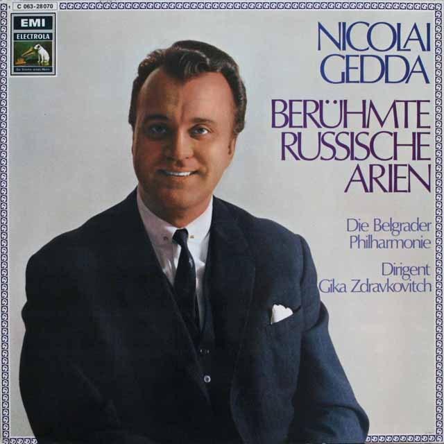 ゲッダの「ロシア・オペラ・アリア集」 独EMI 3301 LP レコード