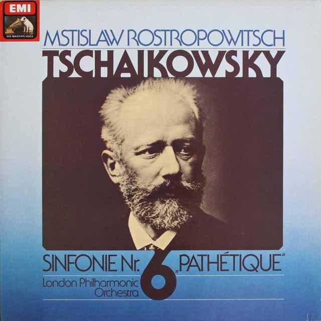 ロストロポーヴィチのチャイコフスキー/交響曲第6番「悲愴」 独EMI 3303 LP レコード