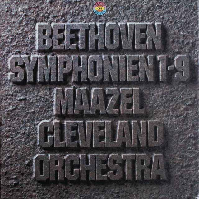 マゼールのベートーヴェン/交響曲全集 独CBS 3303 LP レコード