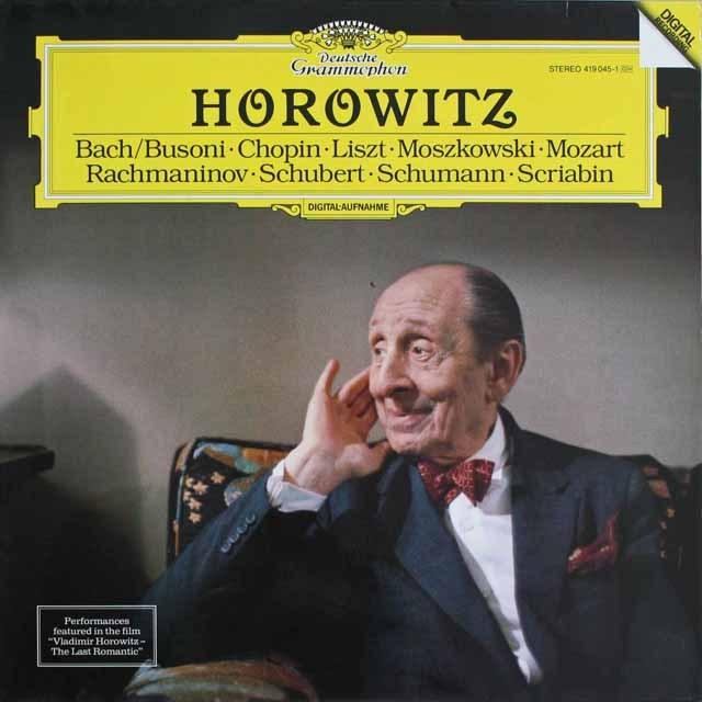 「ホロヴィッツ・ラスト・ロマンティック」 独DGG 3304 LP レコード