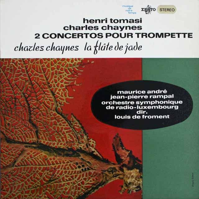 アンドレ&ランパルらのトマジ/トランペット協奏曲ほか 仏ERATO 3304 LP レコード