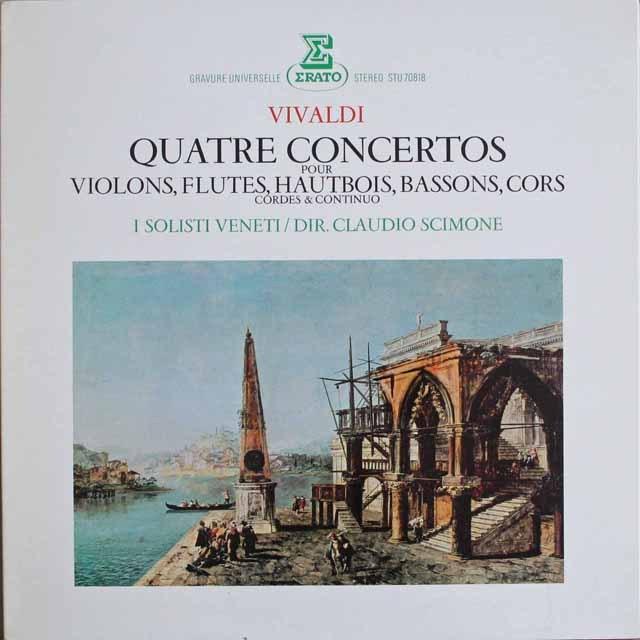 シモーネのヴィヴァルディ/協奏曲集 仏ERATO    2527 LP レコード